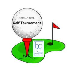 You're invited to our 12th Annual Golf Tournament & Patio Party!